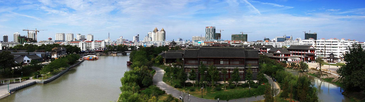 淮安经济开发区
