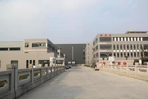 A8114 奉贤青村镇青伟路奉城工业园区单层多层900-1300平方米 可分割出租