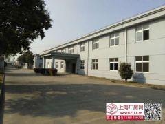 G2327 昆山集土7亩 单层厂房1680平方米 无证1500平 厂房出售1850万元
