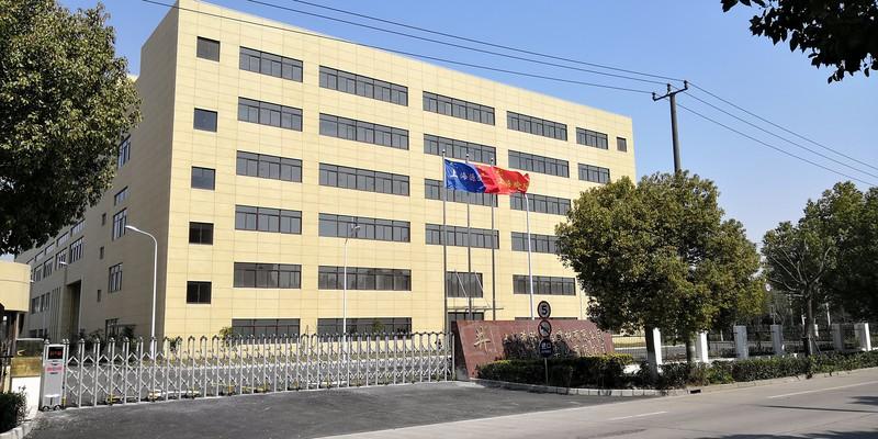 A8361 青浦工业园区 新科路28号 1.18万平方米厂房出租   大房东出租