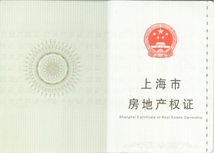 G2453 上海市杨浦区五角场核心地段商办土地转让 可建1.24万平方米商办综合体
