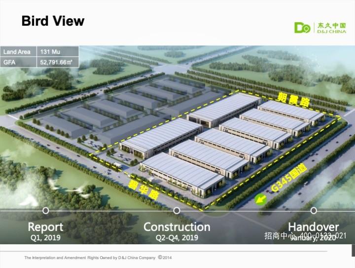 G2603 南通高新区 国家高新区 高标准单层行车厂房出租 3000平起租  入园享政策 外资优先