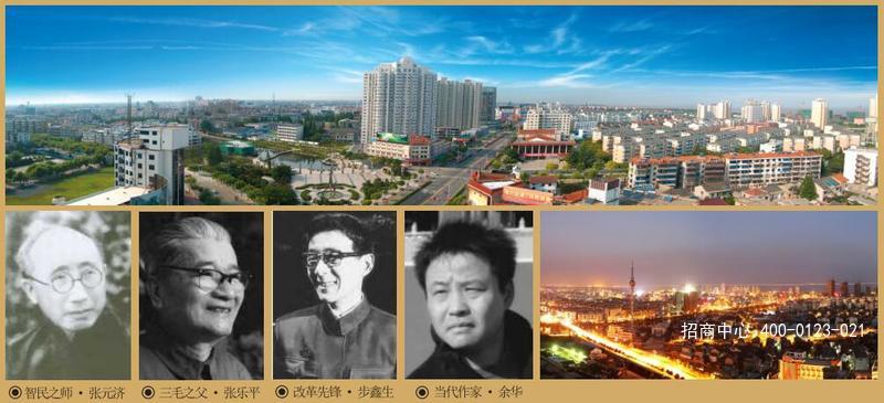 G2610 浙江海盐望海工业用地出售招商 厂房出租 望海街道 价格30万/亩 优质项目 可谈
