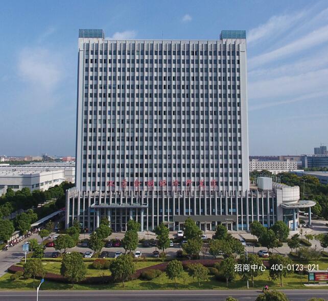 G2648 江苏淮安金湖经济开发区工业用地出售招商 8万/亩 20亩起  南京一小时都市圈