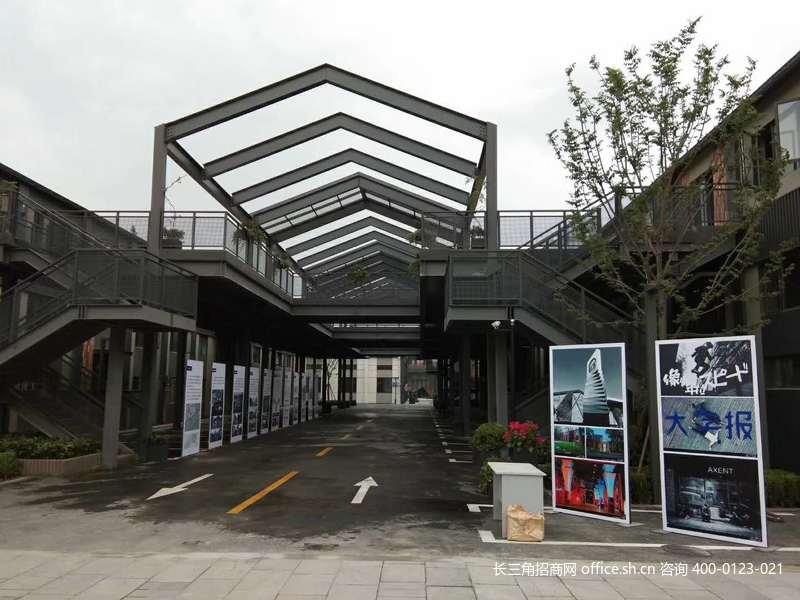 G2716 闵行颛桥光华路(文化创意一条街)创意产业园出租  可分割出租