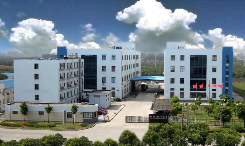 A8395 松江区新桥镇104板块标准厂房出租 0.70元 食品、医疗器械 小型办公用房