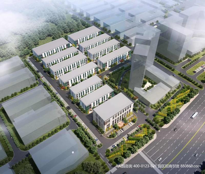 G2762 南京溧水雅创高科花园式别墅厂房出售580平米~5000平米 出售均价4600元