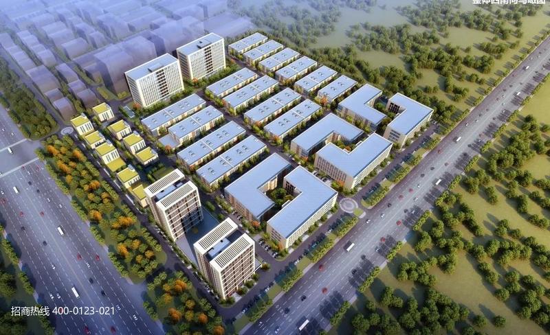 中南高科·济南智能制造小镇 山东济南新旧动能转换示范区先行区内厂房研发办公楼出售