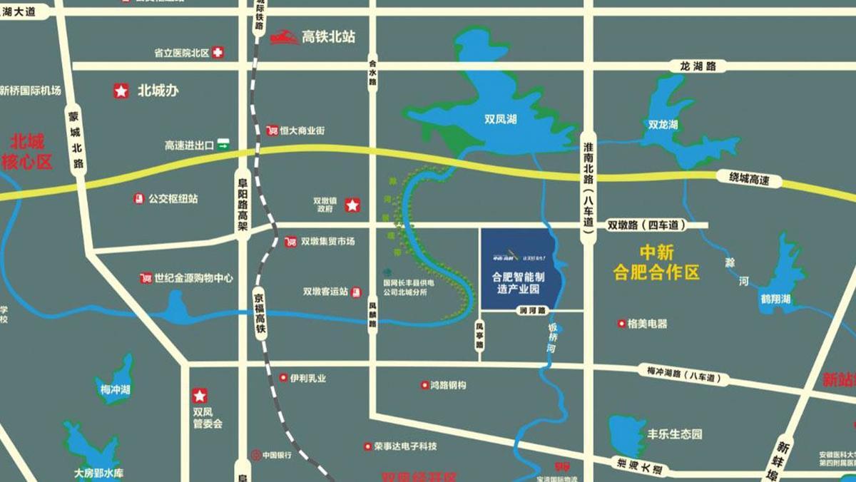 中南高科·合肥北城长丰双凤开发区双墩路与凤亭路交口 可分层厂房出售 600平/层 仅余两层  现房出售 独立产证
