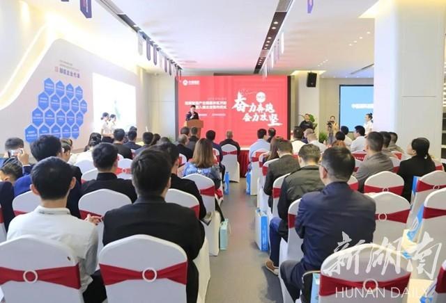提速!又有企业入驻中南高科·湘潭智造产业园