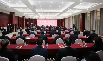 115亿元!34个大项目!都在天津西青区  引入中南高科产业园