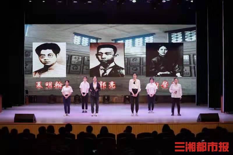 献礼党的百年华诞!中南林科大学子演绎红色经典