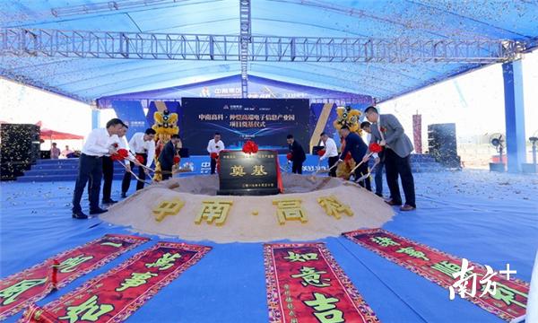 总投资8亿元 中南高科·仲恺高端电子信息产业园动工