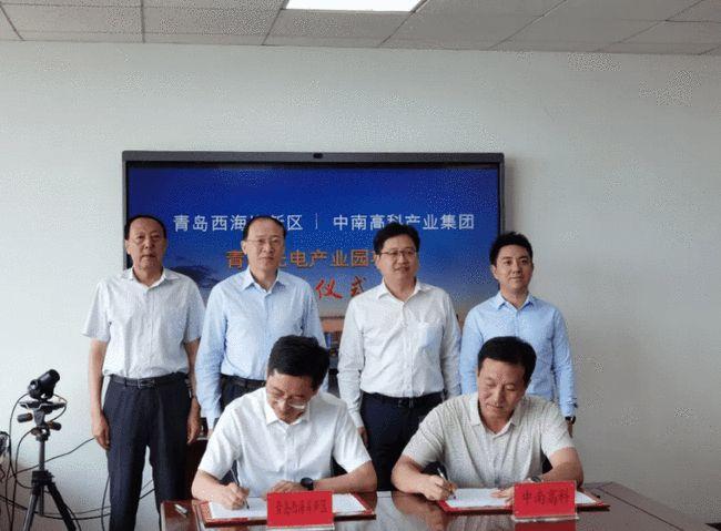 总投资35亿元中南高科青岛光电产业园项目签约落户青岛开发区