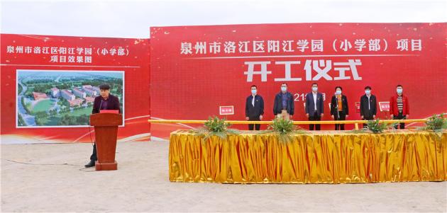 福建泉州洛江區重點項目開工 總投資32.8億