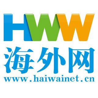 中南高科青岛光电产业园项目落户青岛开发区