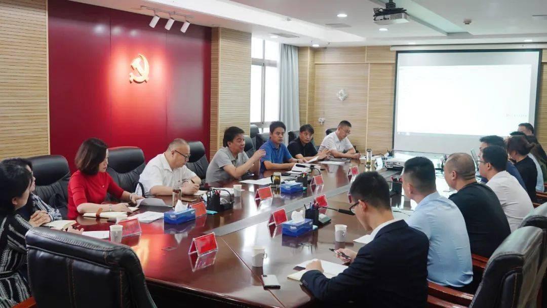 【项目为王】瀍河区与中南高科产业集团河南公司对接洽谈