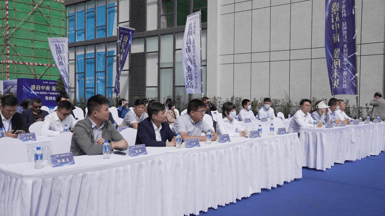 中南高科·昆明智汇产业园招商中心9月29日盛大开放