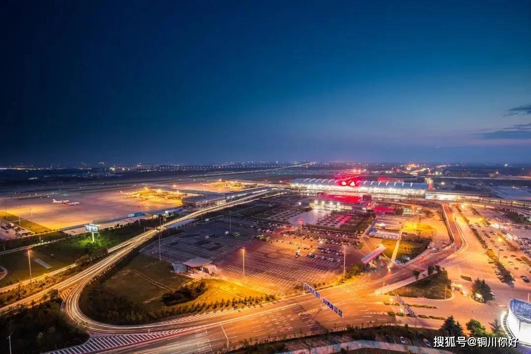 陕西省 2021 年重点建设项目计划续建项目 看铜川有什么