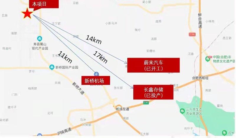 中南高科 合肥新桥空港新城智能制造产业园 合肥标准厂房出售 2层、2.5层 1200平起 单价3300元起