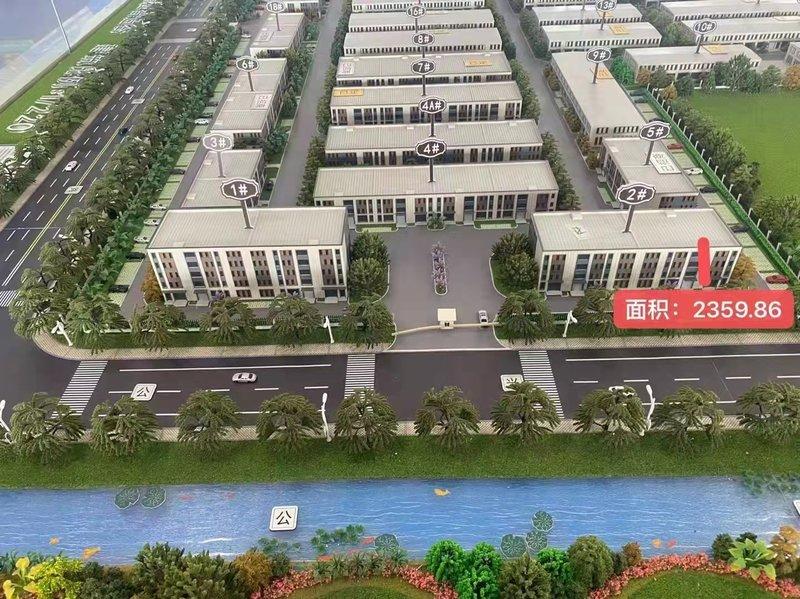 中南高科-泰州靖江新港智造谷产业园  三厂房出售 2300平 余两套 单价3600元起
