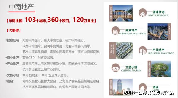 中南九龙澜邸 大型开发商设计品质有保障